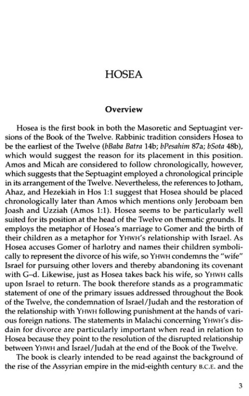 an analysis of the book of jonah a prophetic book from the hebrew old testament The collection is broken up to form twelve individual books in the christian old testament the twelve minor prophets are read in of the book of jonah.